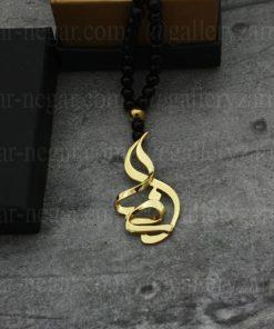گردنبند پلاک اسم رضا طلا طرح 1