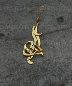 گوشواره اسم راحله طلا