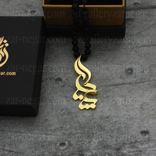 گردنبند پلاک اسم پریا طلا