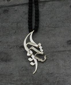 گردنبند پلاک اسم شیما طلا