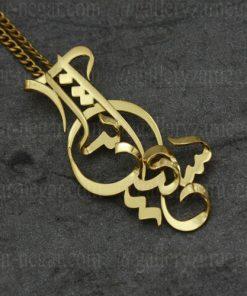 گردنبند پلاک اسم سعید و آتنا طلا