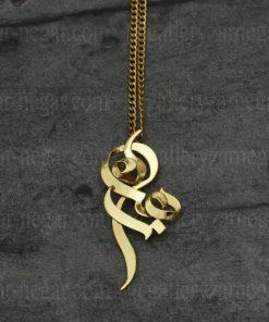 گردنبند پلاک اسم زهره طلا طرح 2