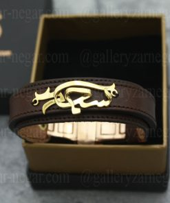 دستبند اسم سجاد طلا