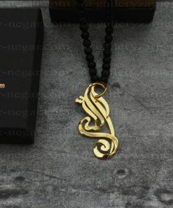 پلاک اسم الله طلا