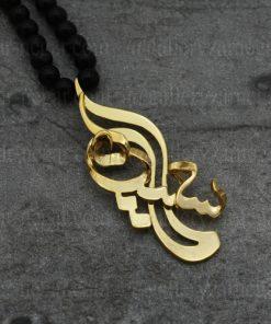 گردنبند پلاک اسم سعیده طلا