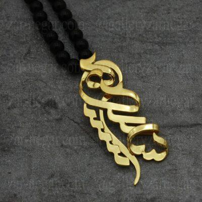 گردنبند پلاک اسم سپیده طلا