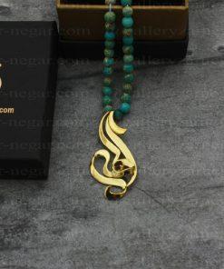 پلاک اسم طلا الهه