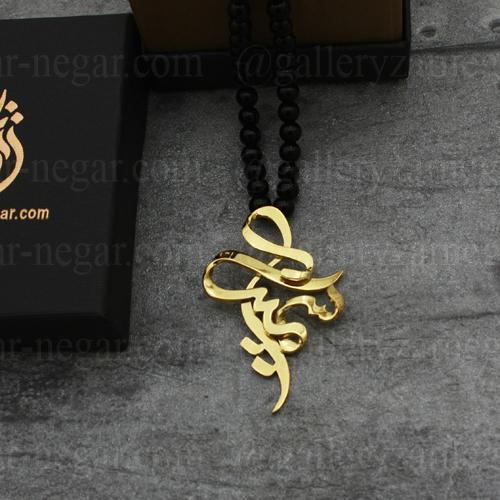 گردنبند پلاک اسم سمیرا طلا طرح 2