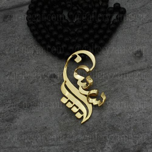گردنبند پلاک اسم سیمین طلا