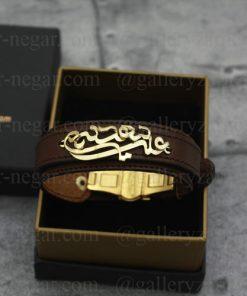 دستبند اسم علی و مهدیه طلا