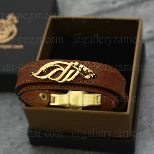 دستبند اسم فرهاد طلا