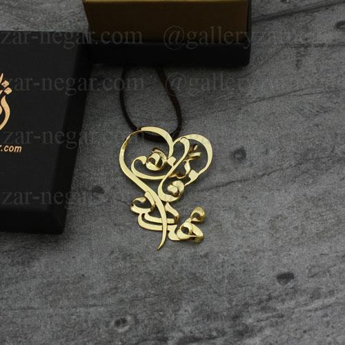 گردنبند پلاک اسم مهرداد و فائزه طلا
