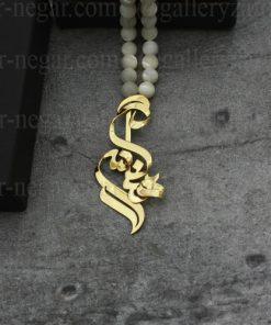 گردنبند پلاک اسم هنگامه طلا
