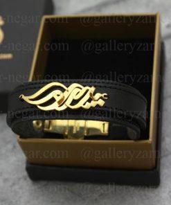 دستبند اسم پدرام طلا