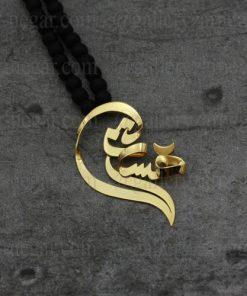 گردنبند پلاک اسم هستی طلا