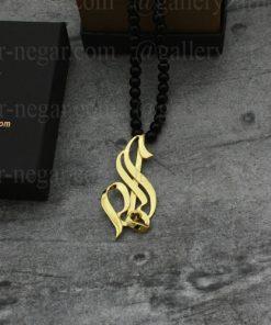 گردنبند پلاک اسم الهه