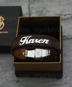 دستبند اسم karen طلا