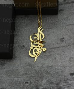 گردنبند پلاک اسم آوا و مرجان طلا