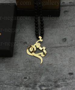 گردنبند پلاک اسم ترنم طلا