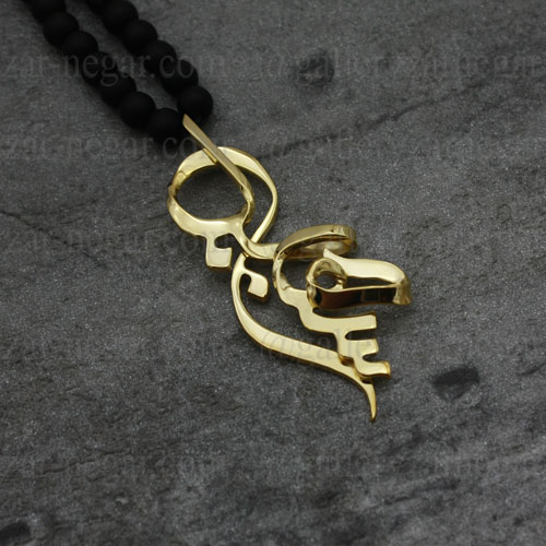 گردنبند پلاک اسم سهیل طلا
