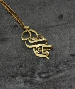 گردنبند پلاک اسم محمد و عسل