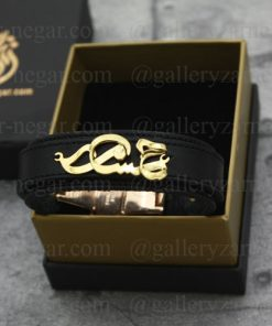 دستبند اسم حسام