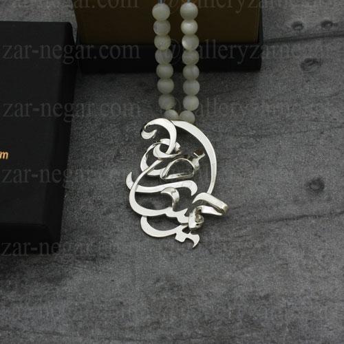 گردنبند پلاک اسم حمید رضا