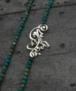 گردنبند پلاک اسم حسین و فائزه