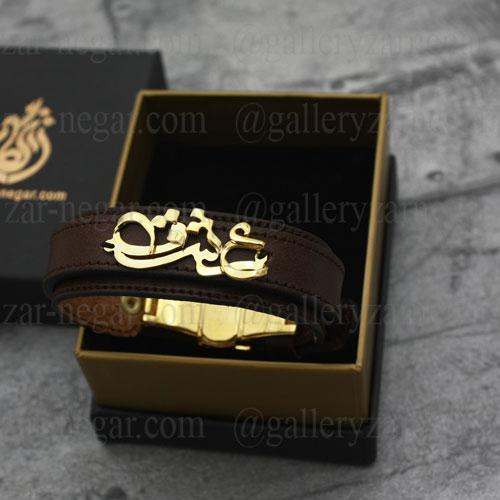 دستبند اسم عشق طرح 1