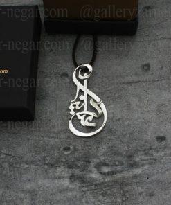 گردنبند پلاک اسم علی و فرزانهگردنبند پلاک اسم علی و فرزانه