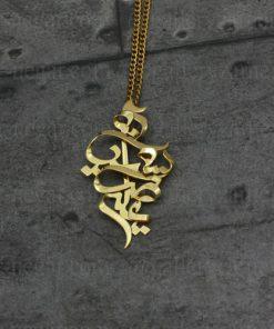 گردنبند پلاک اسم غلامرضا و فاطمهگردنبند پلاک اسم غلامرضا و فاطمه