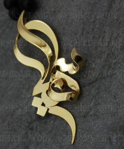 گردنبند پلاک اسم سهیلا طلا
