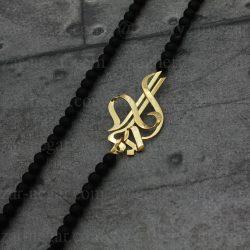 گردنبند پلاک اسم جمال طلا