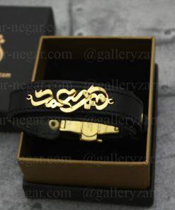 دستبند اسم پدرام