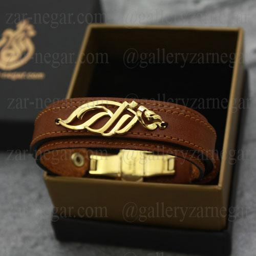 دستبند اسم فرزاد