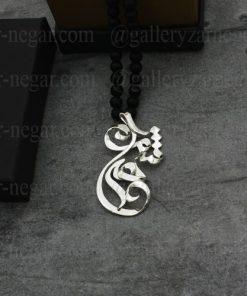 گردنبند پلاک اسم شهرام طلا