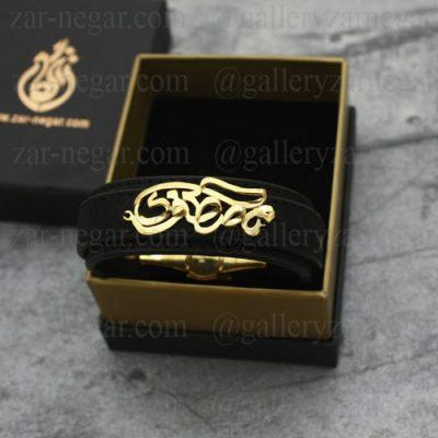 دستبند اسم مصطفی