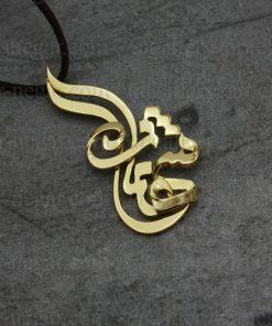 گردنبند پلاک اسم شهناز طلا