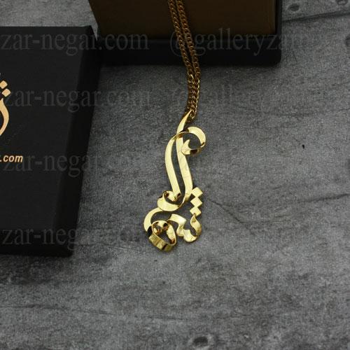 گردنبند پلاک اسم شهلا طلا