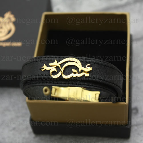دستبند اسم جمال