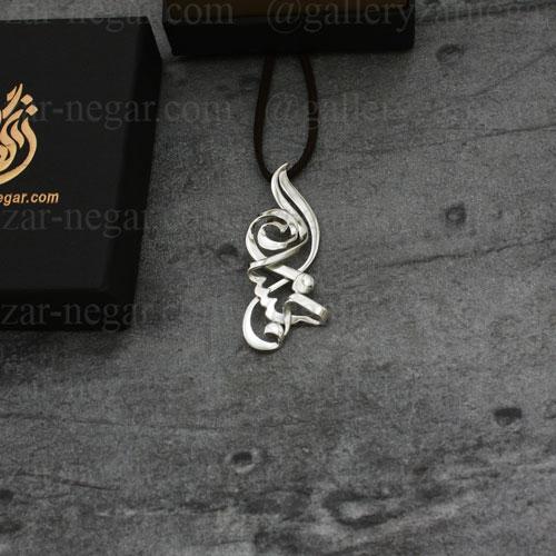 گردنبند پلاک اسم حسام