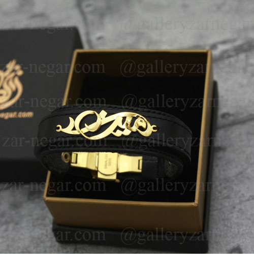 دستبند اسم امین