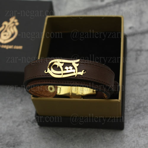 دستبند اسم آرتا