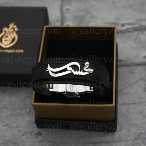 دستبند اسم محسن طلا