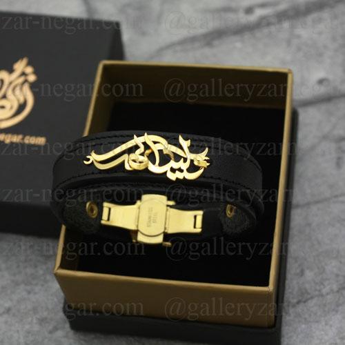دستبند اسم ولید و الهه طلا