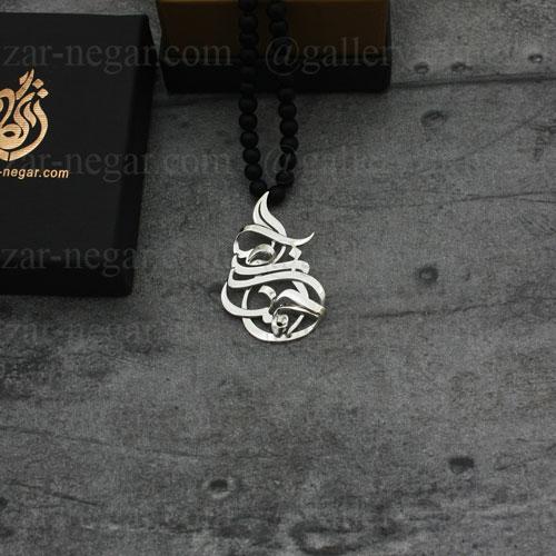 گردنبند طلا اسم احمدرضا