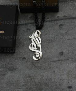 گردنبند پلاک اسم الله طلا