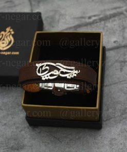 دستبند طلا اسم پوریا