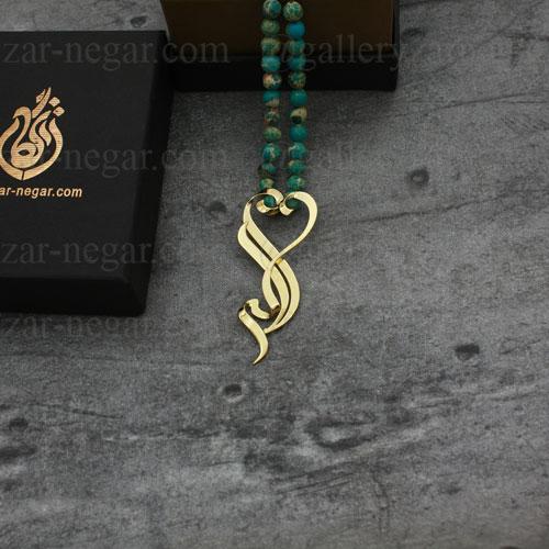 گردنبند پلاک اسم الهه طرح 2