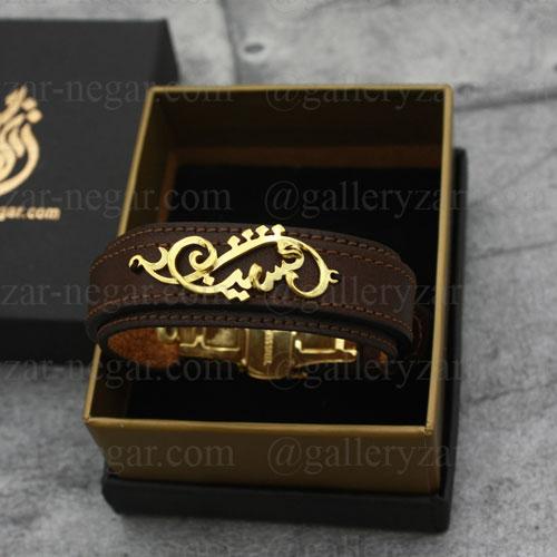 دستبند طلا اسم افشین
